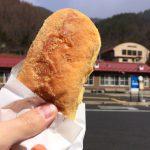 三田貝分校のきなこパン