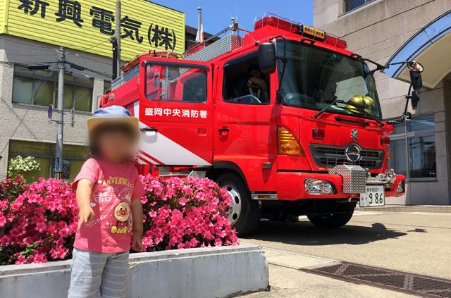 盛岡西消防署の消防車