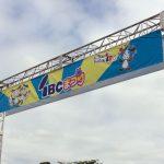 IBCまつり2016