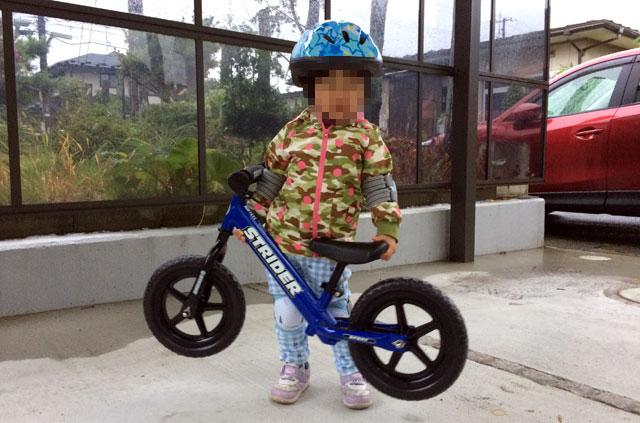 3歳の子供とストライダー