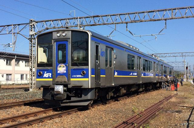 IGR7000系