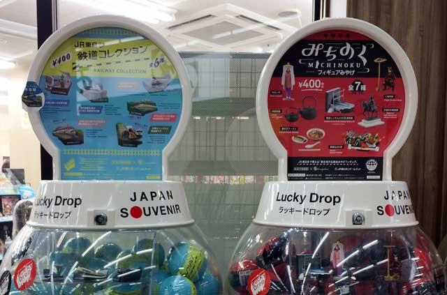 JR東日本 鉄道コレクション