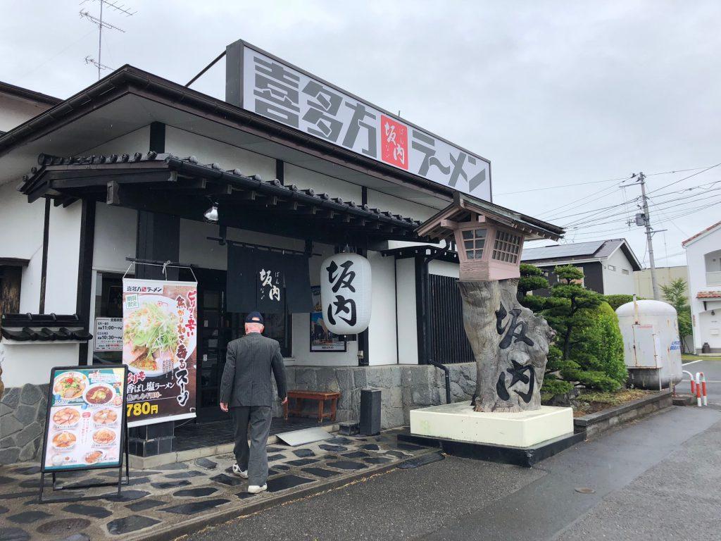 喜多方ラーメン坂内「子法師」水沢店