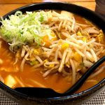 柳家のキムチ納豆ラーメン