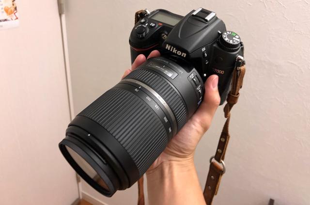 SP 70-300mm F4-5.6 Di VC USD TS (A030N)